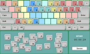 тренажер клавиатуры скачать - фото 5